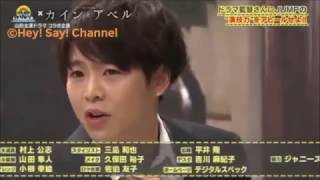Hey!Say!JUMPの演技力をアピールしよう有岡・岡本バージョン-2016 Hey!S...