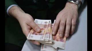 Выплаты клиентам лишившихся сегодня лицензий банков начнутся 2 декабря.