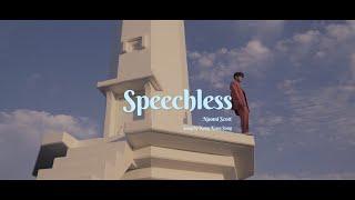 Naomi Scott - Speechless (Aladdin OST, Original Key) Cover Kang Kyun Sung (강균성)
