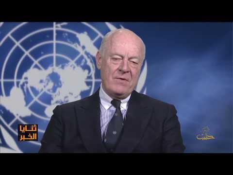 """ثنايا الخبر: """" التفاهمات التركية الروسية الإيرانية، ومفاوضات أستانا """""""