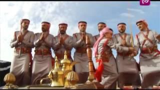 حلوة يا دنيا - تقرير عن  ضانا - محافظة الطفيلة
