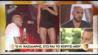 Entertv.gr: Χαχαμιδης για Παπαχρηστου: Ήταν ο άνθρωπός μου