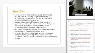 Информатика (доклады студентов)