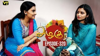 Azhagu - Tamil Serial | அழகு | Episode 320 | Sun TV Serials | 06 Dec 2018 | Revathy | Vision Time