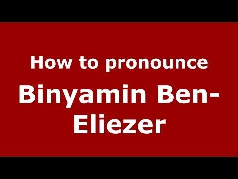 How to pronounce Binyamin Ben-Eliezer (Arabic/Iraq) - PronounceNames.com