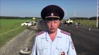 Видео от УМВД, ДТП на трассе Тюмень-Омск, 7 погибших