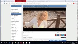 ТЕЛЕКАНАЛ FRESH TV (ФРЕШ ТВ) — СМОТРЕТЬ ОНЛАЙН БЕСПЛАТНО