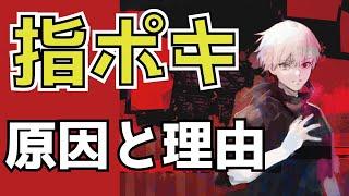 東京喰種トーキョーグール:re(7)