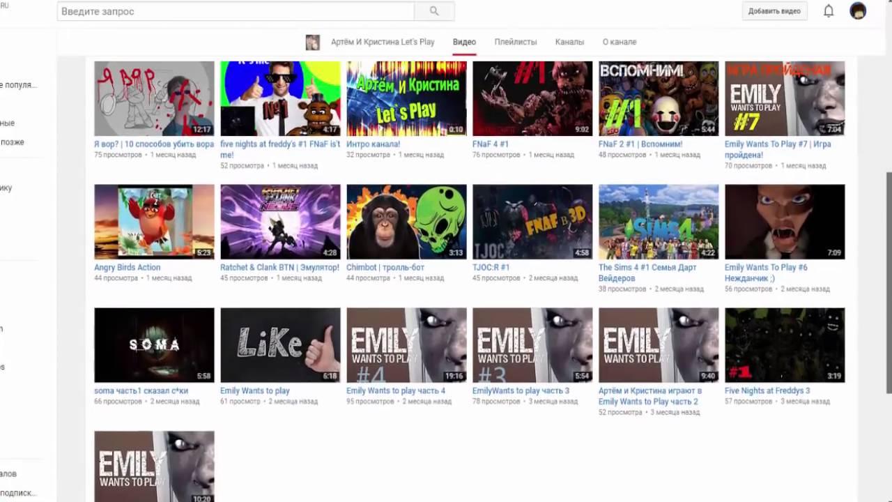 emily wants to play играть онлайн