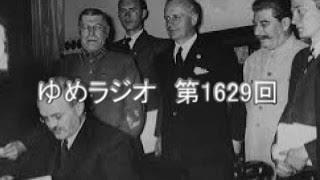 第二次世界大戦を指導したソ連外相.