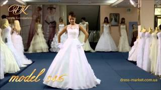 Свадебное платье с пышной атласной юбкой №546