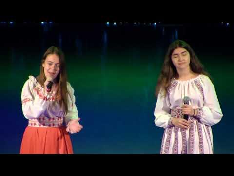 Гулієва Янакова - Три поради