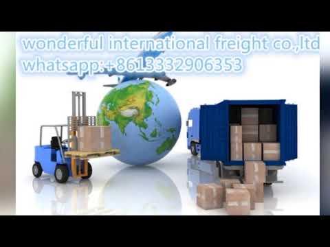 wonderful international freight co.,ltd|ocean shipping|air freight|express