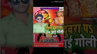 DP music jhankar present