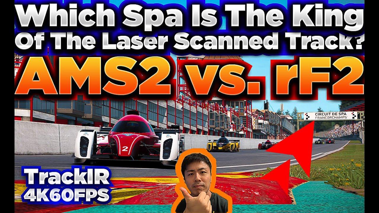 KenRacing: Automobilista 2 vs Rfactor 2 comparison SPA!
