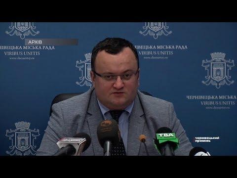 Чернівецький Промінь: Сам собі мер: Олексій Каспрук пішов у відпустку залишивши чернівчан зі своїми проблемами