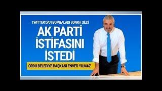 Ordu Belediye Başkanı Enver Yılmaz görevden alındı DuckNews TV