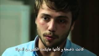 اعتراف علي بحبه لسيلين مترجم الحلقة 17