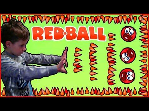 игра красн шар