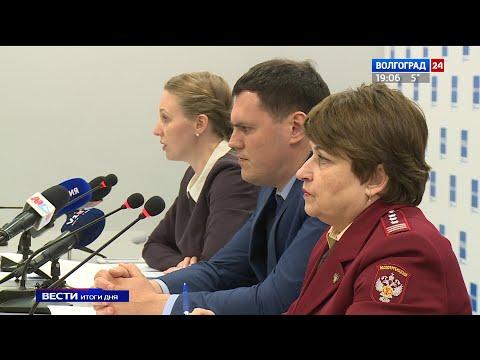В Волгоградской области подтверждено семь новых случаев заболевания коронавирусом