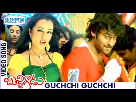 Guchchi Guchchi Full HD Video Song | Bujjigadu Telugu Movie Songs | Prabhas | Trisha