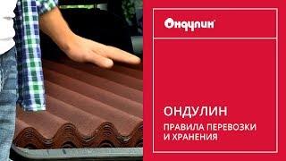 видео Тротуарная плитка для дачи – выбор, характеристики, эксплуатация и срок службы