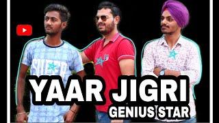 YAAR_JIGRI_GENIUS_STAR NEW VIDEO