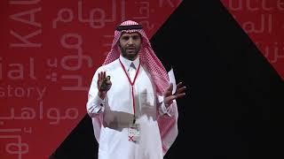 حياة الناجحين | Mufeed Alnowisr | TEDxKAU