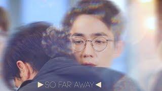 [镇魂] Guardian ► So Far Away ◄