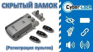 видео Электромагнитный замок на дверь - цена на комплект для стеклянных и металлических дверей