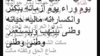 وطنى نصيبى الوطن الأكبر - Watany NASSIBY el Watan el Akbar