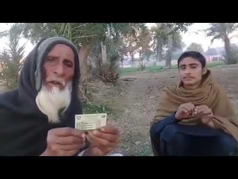 Life of Afghan Refugees. Sehat insaf card. Moqa Moqa.