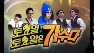 Repeat youtube video 무한도전 토토가 전곡 듣기 (수록곡 모음) [Infinite Challenge : Saturday Saturday is a Singer]