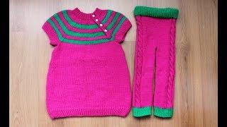 МК Теплые штаны для девочки, вязанные спицами. Очень простые в исполнении.