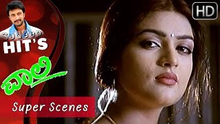 Heroine Puts sleeping Tablets to Kiccha Sudeep | Vaali Kannada Movie | Kannada Super Scenes