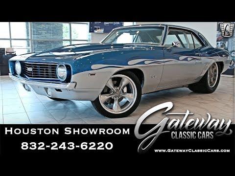 1969 Chevrolet Camaro Gateway Classic Cars #1463 Houston Showroom