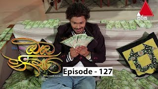 Oba Nisa - Episode 127 | 16th August 2019 Thumbnail
