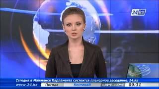 МИГ-31 разбился в Казахстане