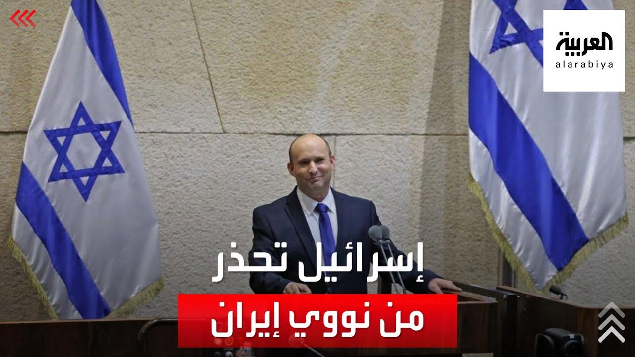 ماذا يعني اتهام إسرائيل لإيران بتجاوز الخطوط الحمراء النووية؟  - نشر قبل 3 ساعة