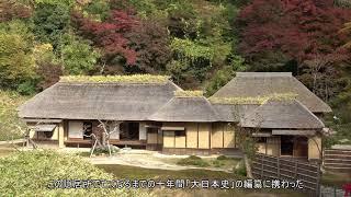 2017年11月13日 茨城県常陸太田市にある「黄門さま」で知られる水戸光圀...