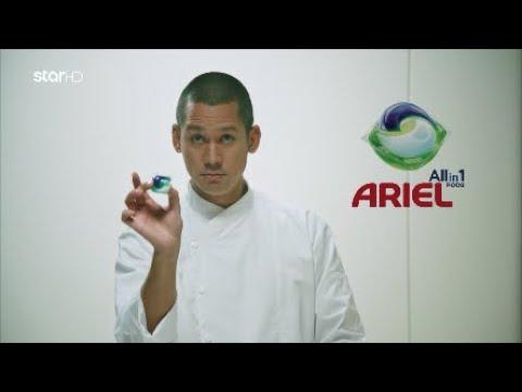 Σωτήρης Κοντιζάς - Διαφήμιση Ariel.