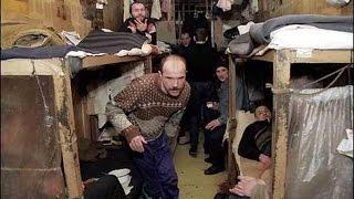 Российская тюрьма- самая страшная тюрьма в мире