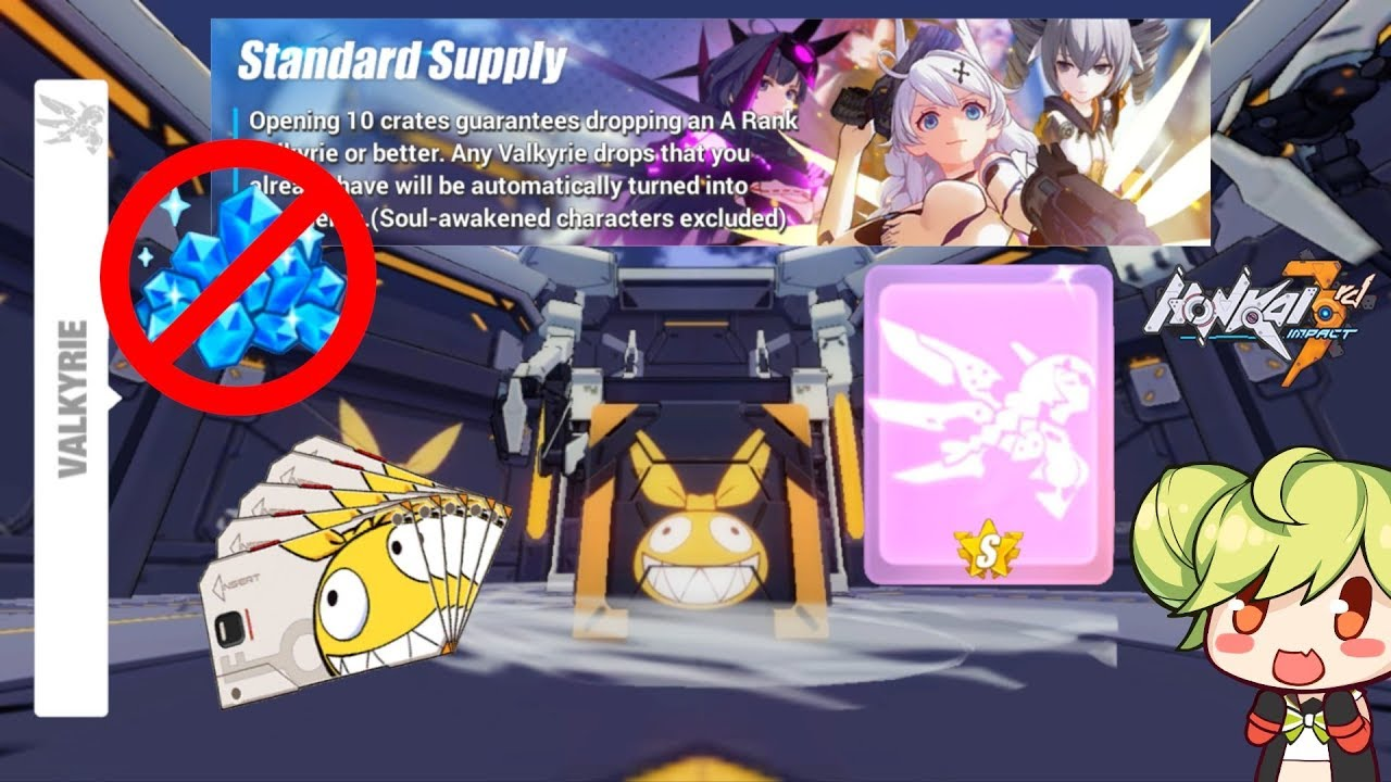 Getting that free S Rank Valkyrie! Standard Supply x33 Pulls! - Honkai  Impact 3
