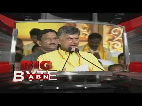 AP CM Chandrababu Naidu Slams PM Modi  | Big Byte | ABN Telugu
