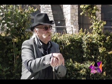 برنامج ع البكلة - لقاء طوني حنا كامل HD