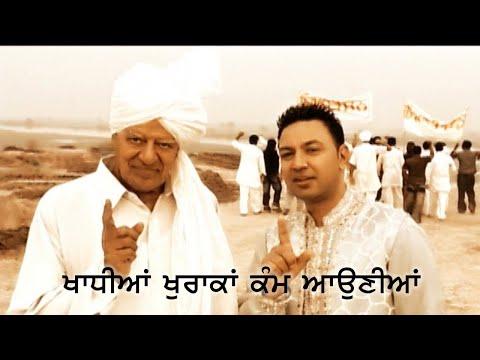Khadhian Khurakan Kamm Aunian - Manmohan Waris & Dara Singh