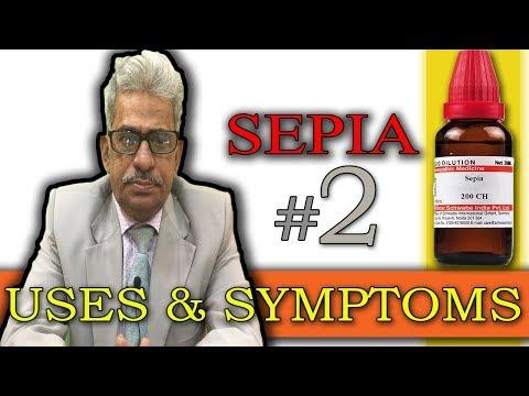 Sepia In Hindi (Part 2) - Uses & Symptoms By Dr P. S. Tiwari