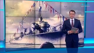 Смотреть видео 2018.05.20,ТВ СПб: Водолаз Игорь Матюк рассказал об операции по подъему СКР