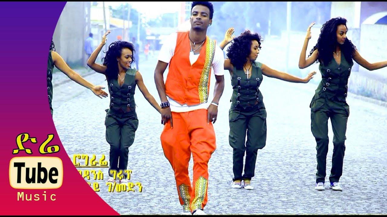 Bizuayehu  Kifle - Kalesh (ካለሽ) New Ethiopian Music Video 2015