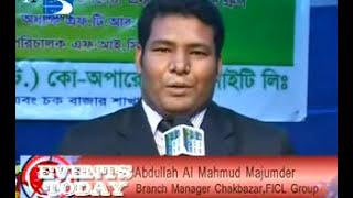 FICL grahok Shaptah comila 2012
